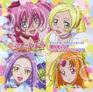Suite Pretty Cure OST 02