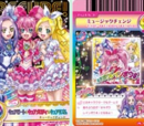 Pretty Cure All Stars Suite Summer Card Collection