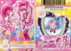 DDPC-card-set3-04