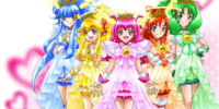 Pretty Cure All Stars Princess Summer Card Collection