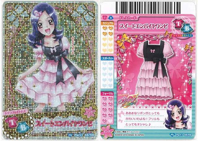 File:Summercard46.jpg