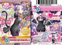 DDPC-card-set3-36