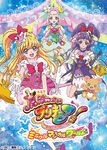MahouTsukai Miracle Magical World with Felice