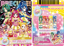DDPC-card-set3-12