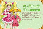 Cure Peach Kiseki no Mahou