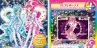 Pretty Cure All Stars Winter Card Collection