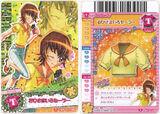 Summercard11