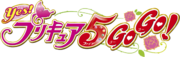Yes! Pretty Cure 5 GoGo! logo.png