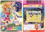 Summercard05