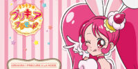 KiraKira☆Pretty Cure A La Mode sweet etude 1