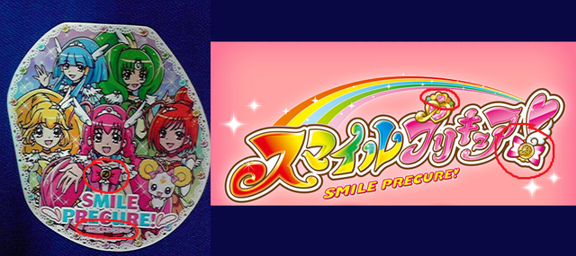 File:Smile Precure Real 2.png