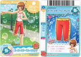 Summercard26