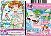 DDPC-card-set3-57