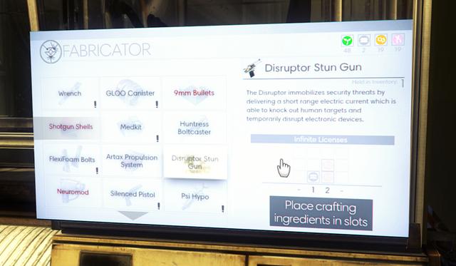 File:Fabricator screen.png
