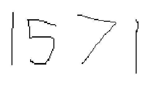 File:1571.jpg