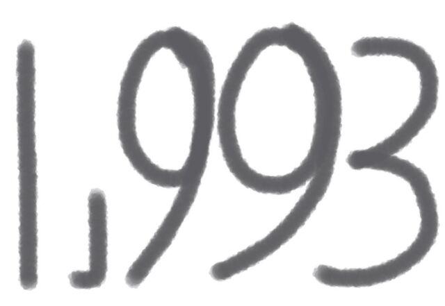 File:1993.JPG
