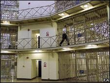 File:44720711 prison pa226b-1-.jpg