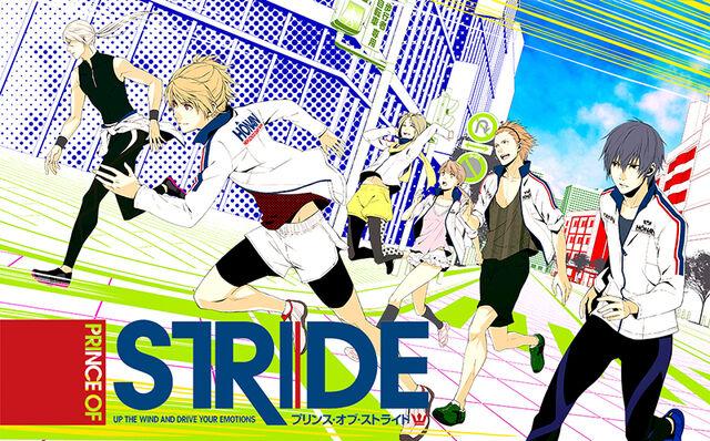 File:17-prince-of-stride-2.jpg