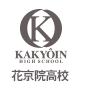 File:Kakyoin.png