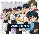 MEGANE☆SEVEN