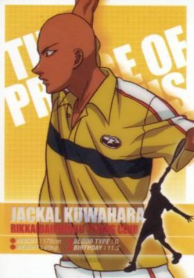 File:Jackal Kuwahara.jpg