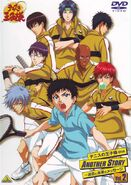 Rikkaidai first year and second