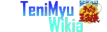 Tenimyu wiki wordmark