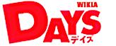 Days Wiki-wordmark