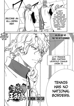 Chapter 147