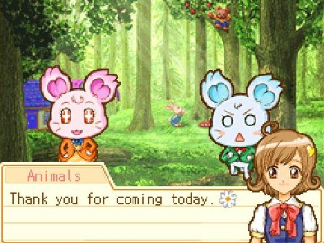 File:Forest animal.jpg