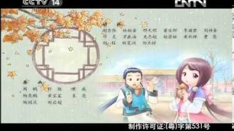 Ori princess 2 OST-Cầu vồng
