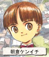 Child Kenichi Asakura