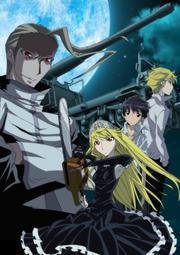 Princess Resurrection OVA Poster