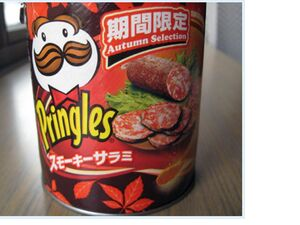 Pringles smoked salami