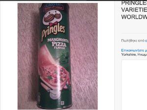 Pringles margherita pizza