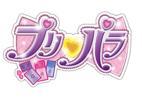 File:Pripara logo.png