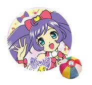 Pri-Para-Merch-Paper-Balloon