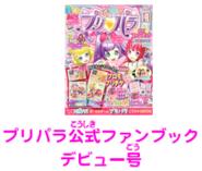 MagazineFunbook2