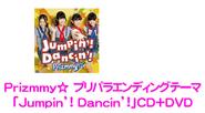 CD+DVD-Jumpin Dancin