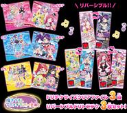 PriPara 3DS Preorder