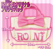 RONI2