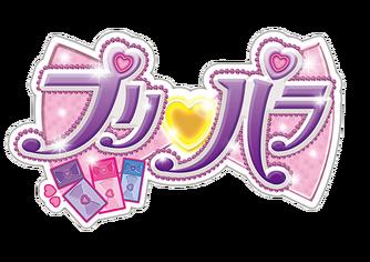 Pripara logo