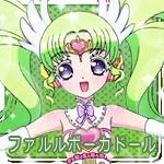 Character Box Faruru