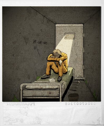 File:Solitary.png