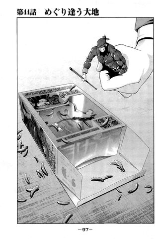 File:Chapter 44.jpg