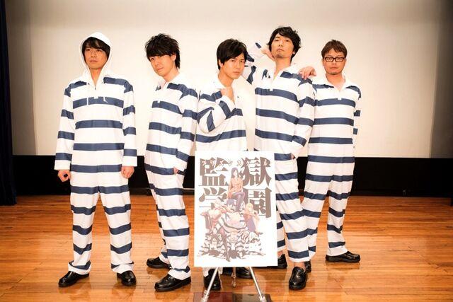File:Kangoku Danshi.jpg