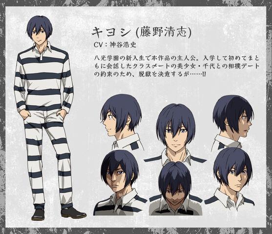 File:Kiyoshi anime design.jpg