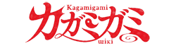 File:KagamigamiWiki.png
