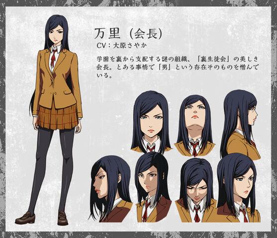 File:Mari anime design.jpg