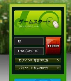 File:Signup2.jpg